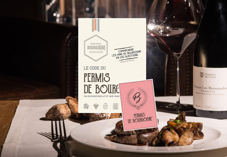 Concours du Permis de Bourgogne®: vous êtes reçus mention bien !