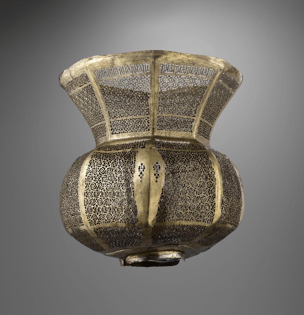 L'art de l'islam s'invite au musée des Beaux-Arts de Dijon